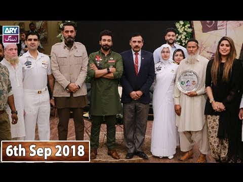 Salam Zindagi with Faisal Qureshi – 6th September 2018