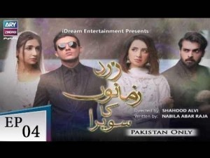 Zard Zamano Ka Sawera – Episode 04 – 13th September 2018