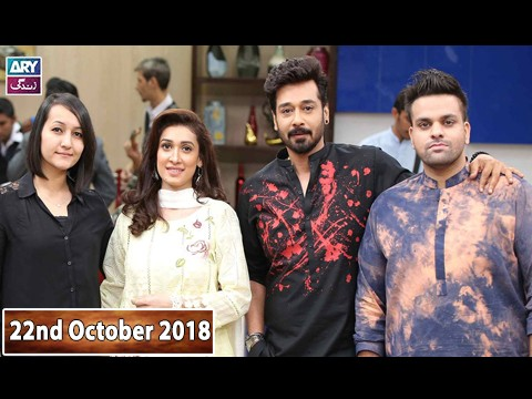 Salam Zindagi with Faisal Qureshi – 22nd October 2018