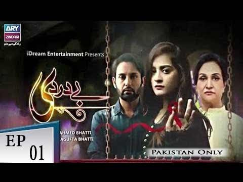 Bay Dardi – Episode 01 – 8th October 2018