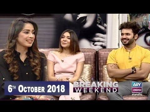 Breaking Weekend – Guest: Misbah Mumtaz & Saim – 6th October 2018
