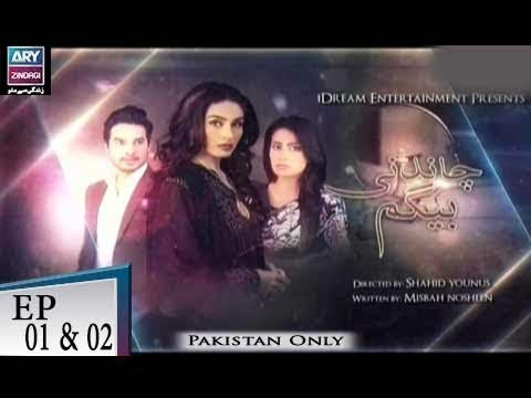 Chandni Begum – Episode 01 & 02 – 19th October 2018