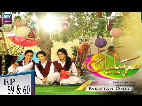 Saheliyaan – Episode 59 & 60 – 10th October 2018