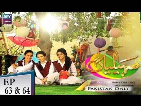 Saheliyaan – Episode 63 & 64 – 15th October 2018