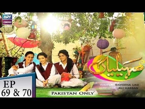 Saheliyaan – Episode 69 & 70 – 18th October 2018