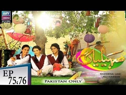 Saheliyaan – Episode 75 & 76 – 24th October 2018
