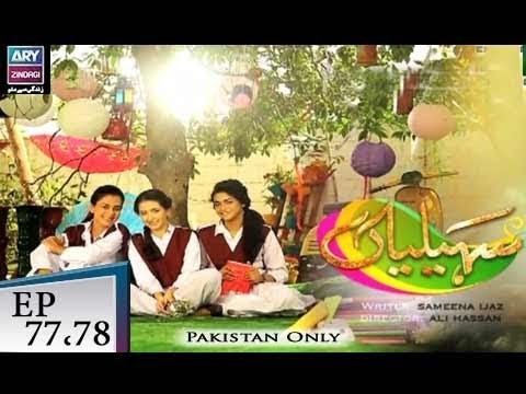 Saheliyaan – Episode 77 & 78 – 25th October 2018