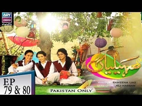 Saheliyaan – Episode 79 & 80 – 29th October 2018