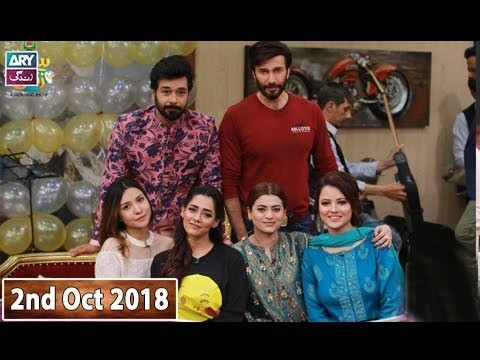 Salam Zindagi with Faisal Qureshi – 2nd October 2018