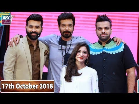 Salam Zindagi with Faisal Qureshi – 17th October 2018
