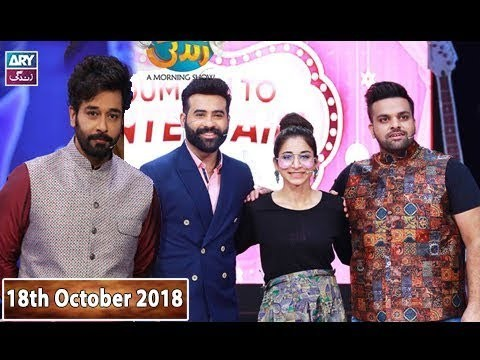 Salam Zindagi with Faisal Qureshi – 18th October 2018