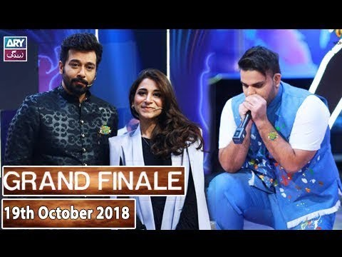 Salam Zindagi with Faisal Qureshi – 19th October 2018