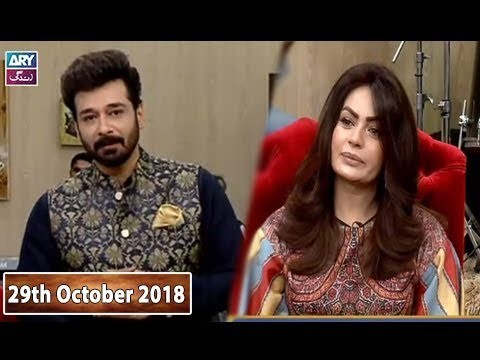 Salam Zindagi with Faisal Qureshi – 29th October 2018