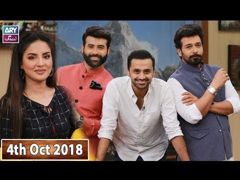 Salam Zindagi with Faisal Qureshi – 4th October 2018