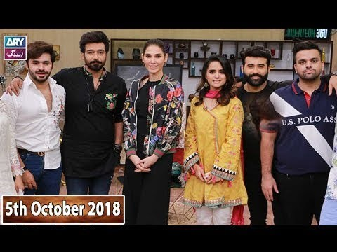 Salam Zindagi with Faisal Qureshi – 5th October 2018