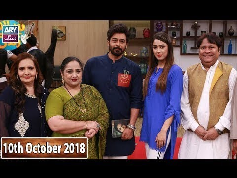 Salam Zindagi with Faisal Qureshi – 10th October 2018