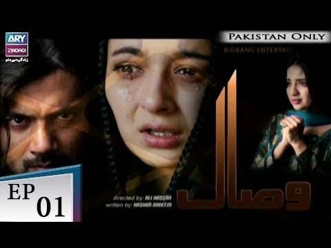 Visaal Episode 01 – 15th October 2018