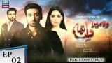 Woh Mera Dil Tha – Episode 02 – 11th October 2018