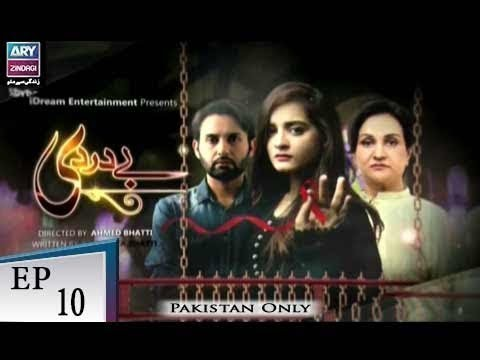 Bay Dardi – Episode 10 – 6th November 2018