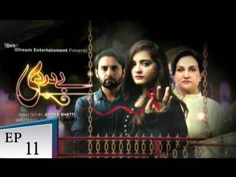 Bay Dardi – Episode 11 – 10th November 2018