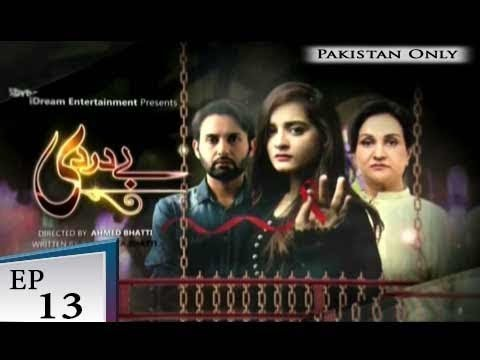 Bay Dardi – Episode 13 – 19th November 2018