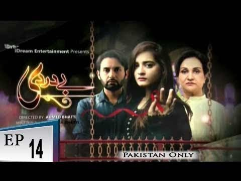 Bay Dardi – Episode 14 – 20th November 2018