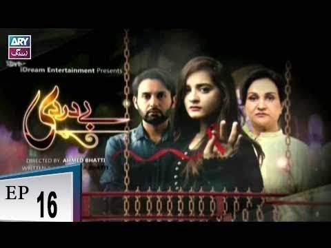 Bay Dardi – Episode 16 – 27th November 2018