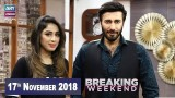 Breaking Weekend – Guest: Aijaz Aslam – 17th November 2018