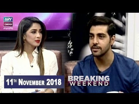 Breaking Weekend – Guest: Furqan Qureshi – 11th November 2018
