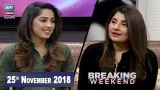 Breaking Weekend – Guest: Javeria Saud – 25th November 2018