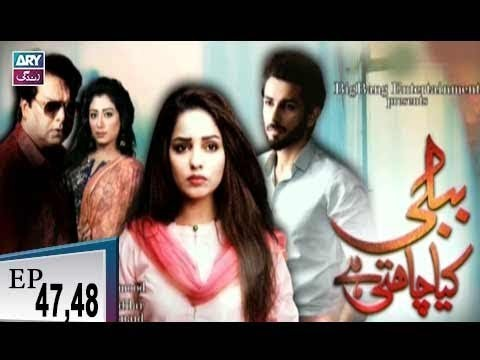 Bubbly Kya Chahti Hai – Episode 47 & 48 – 26th November 2018