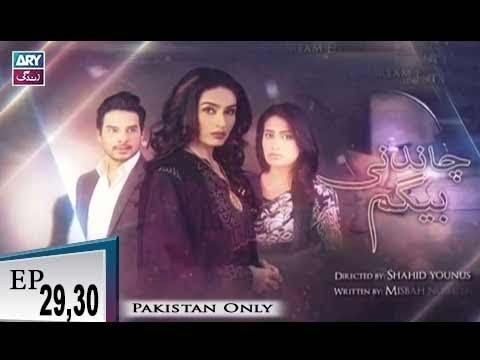 Chandni Begum – Episode 29 & 30 – 23rd November 2018