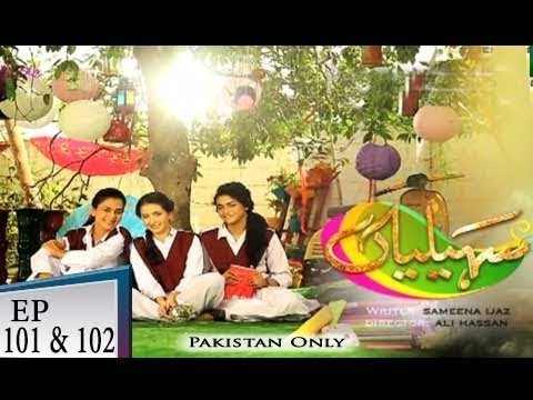 Saheliyaan – Episode 101 & 102 – 15th November 2018