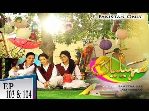 Saheliyaan – Episode 103 & 104 – 19th November 2018