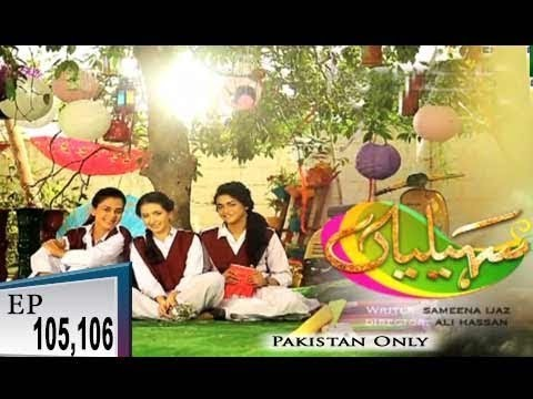 Saheliyaan – Episode 105 & 106 – 20th November 2018