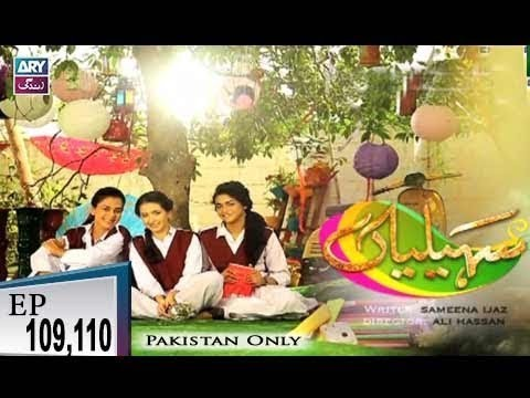 Saheliyaan – Episode 109 & 110 – 22nd November 2018
