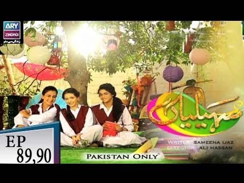 Saheliyaan – Episode 89 & 90 – 6th November 2018