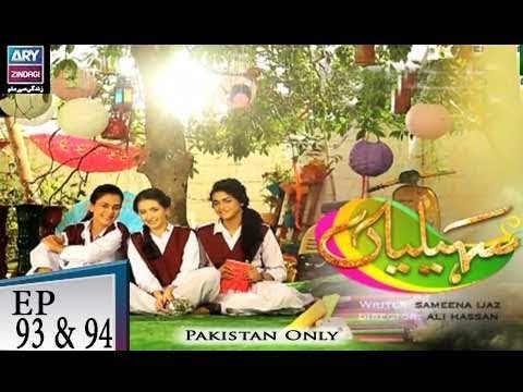 Saheliyaan – Episode 93 & 94 – 8th November 2018