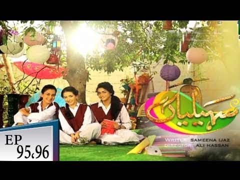 Saheliyaan – Episode 95 & 96 – 12th November 2018