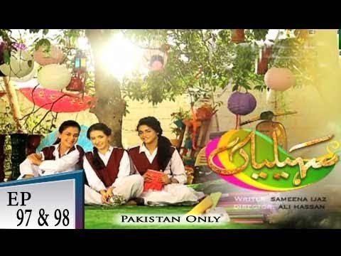Saheliyaan – Episode 97 & 98 – 13th November 2018