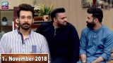 Salam Zindagi with Faisal Qureshi – 1st November 2018