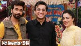 Salam Zindagi with Faisal Qureshi – 14th November 2018