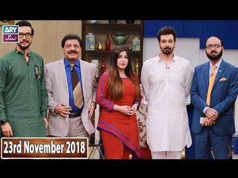 Salam Zindagi with Faisal Qureshi – 23rd November 2018