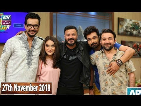 Salam Zindagi with Faisal Qureshi – 27th November 2018