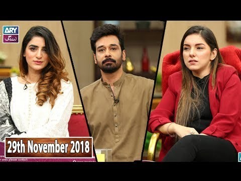 Salam Zindagi with Faisal Qureshi – 29th November 2018