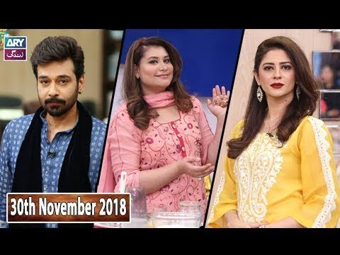 Salam Zindagi with Faisal Qureshi – 30th November 2018