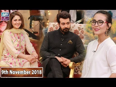Salam Zindagi with Faisal Qureshi – 9th November 2018