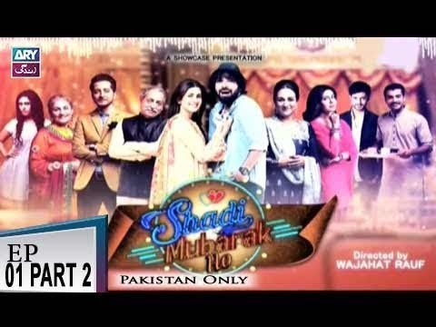 Shadi Mubarak Ho – Episode 01 Part 2 – 17th November 2018