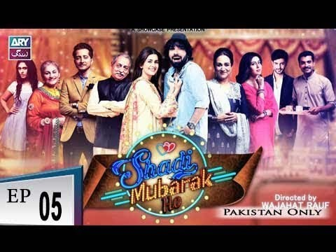 Shadi Mubarak Ho Episode 05 – 25th November 2018