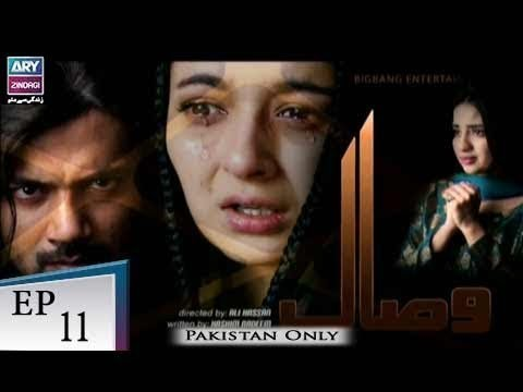 Visaal Episode 11 – 31st October 2018